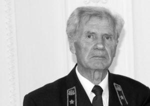 Анашкин Геннадий Александрович