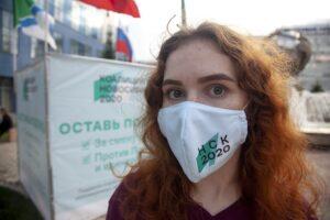 """Дарья Торн, волонтёр политической коалиции """"Новосибирск 2020"""